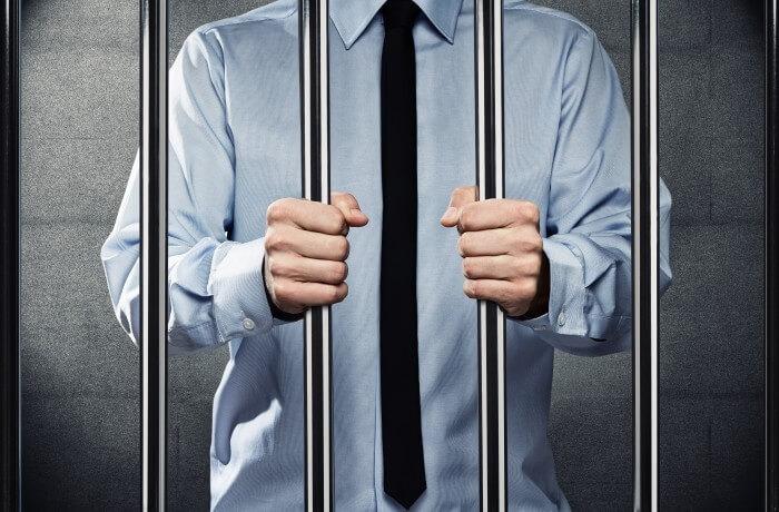 Штрафы за нарушение закона в области охраны труда