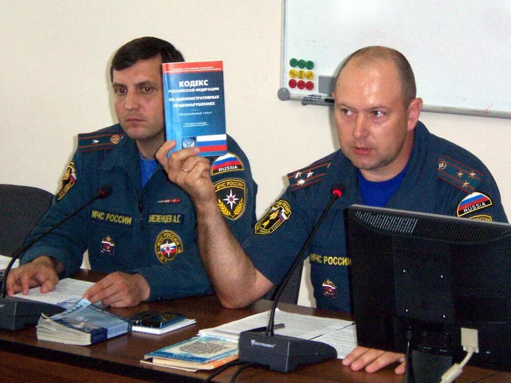 Изображение - Штраф за нарушение пожарной безопасности kodeks_pb