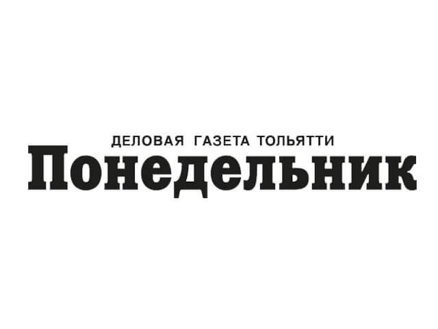 Интервью газете Понедельник