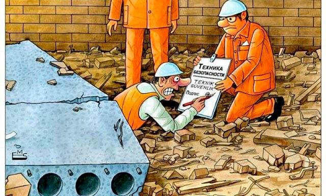 Повторный инструктаж по охране труда с кем проводится