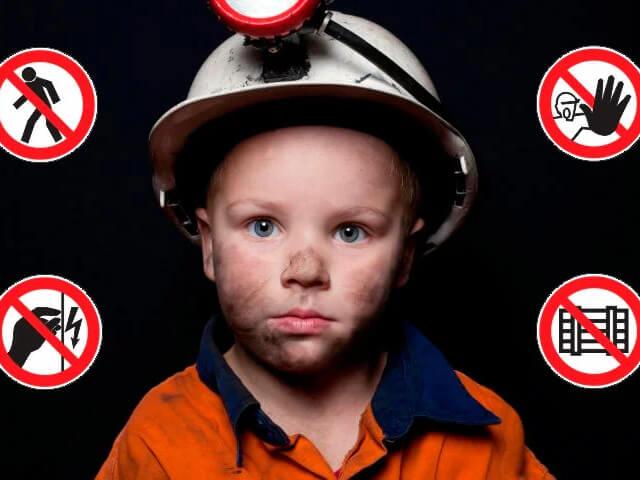 Детская безопасность в документах