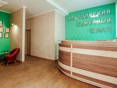 Охрана труда в стоматологиях, клиниках и медицинских центрах